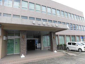 亀山商工会議所