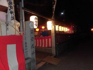 額田戎神社