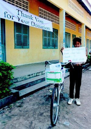 カンボジアに自転車を