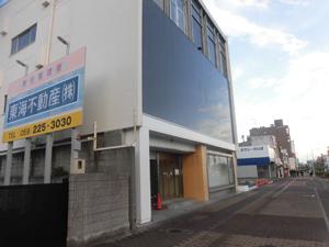竹屋精肉店