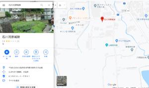 石川河原城