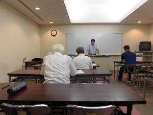 三重県中小企業診断協会