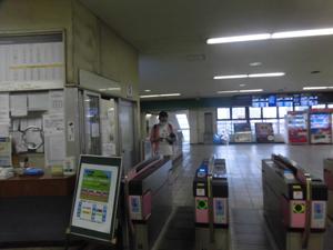 中百舌鳥駅