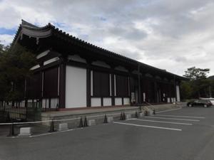 興福寺・国宝館