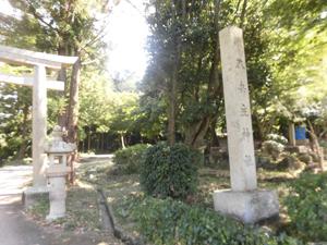 穴師坐兵神社