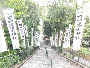 石切神社 上之社